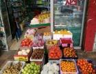低价转让水果便利店急