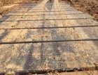 汨罗路基箱路基板钢板铺路设备大量出租 质优价廉