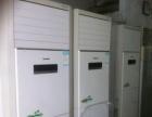 二手中央空调,美的,格力吸顶空调,风管机,立式柜机出售