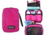 旅游 户外用品 便携式旅行洗漱包 化妆品收纳袋浴包 洗漱袋 防水