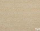 杭州萧山米白色硅藻泥肌理漆专业施工师傅价格多少