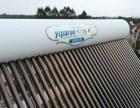 专业维修,清洗,安装太阳能热水器