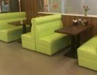 天津 卡座沙发 餐桌椅 天津最好的餐桌椅