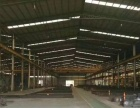 横沥镇独院标准厂房及钢构独院厂房6580平出租