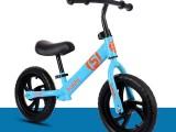山地自行车 儿童自行车 儿童平衡车 厂家 价格 批发