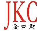 重庆心理学培训课程与沟通技巧培训班介绍