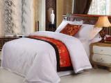 加工定做床上用品宾馆床上用品生产毛巾浴巾厂家直销全国免费发货