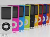苹果ipod四代小瘦子MP4/mp5 4代苹果MP3播放器mp4