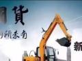 新源 挖掘机  (新源XYB70钩机)