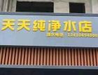 宝安-桃源居80平米生活服务-送水送气店18万元