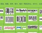 一手商标转让,商标买卖,卖商标,商标出售,商标授权