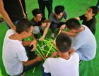 专业拓展真人cs游戏专业培训员工团队合作精神打造团队的凝聚力