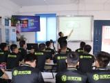 淄博高中毕业 学手机维修技术 学成即就业 月薪上万