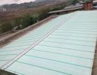 PC阳光板 耐力板 采光瓦 聚碳酸酯板 卡布隆
