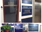 学电脑办公自动化,学EXCEL应用,到潍坊硅谷教育!