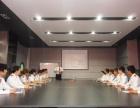 北京酒店管理培訓班