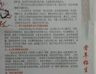 雲麒琴书苑 金庭书法教学点 暑假招生
