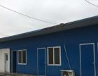 紫月村,气站后 厂房 仓库 700平米