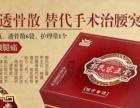 郭氏宗正堂—秉承祖训,百年传承,专治颈肩腰腿痛!