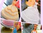 武汉学做蛋糕去哪里学 金领专业蛋糕学校