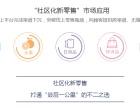 新零售o2o源码系统开发商 线上代理商管理系统