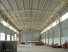 天津回收钢结构-天津二手钢结构回收公司-北京二手设备回收