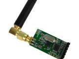 火热供应超高性价比无线数传模块PM103 无线485通讯
