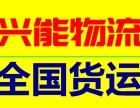 重庆至全国返空车物流,货运出租搬家,大件设备运输