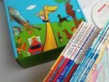 要是你给小老鼠吃饼干系列盒装全9册全套包邮
