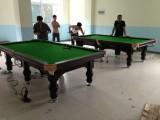 台球桌北京现货直销 宣武区台球桌维修 台球案子用品