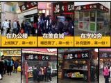 台湾鸡翅包饭加盟 脆皮玉米加盟 果汁牛奶冰激凌加盟