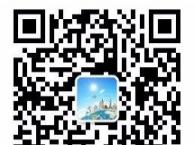 赣州国际旅行社 北京特惠单飞六日游