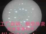 新款LED灯具 卧室灯面包灯 led吸顶灯 厂家直销地摊热卖c-