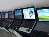 电脑回收 电脑一套 笔记本一台能卖