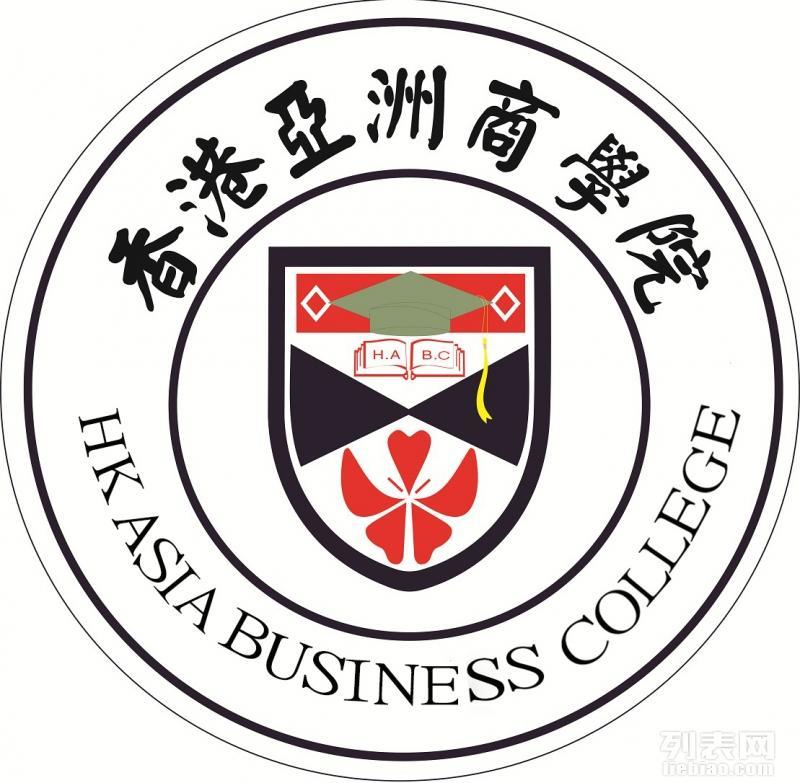 长沙哪里可以报名MBA课程多久毕业