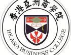 郑州在职MBA免试入学毕业双证!