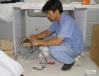 陈新专业维修,水管/水龙头,马桶洁具