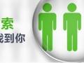 湘潭企业网站建设网络推广朋友圈广告