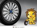 蜀山区24小时流动补胎换备胎出售各种型号轮胎,搭电
