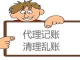 注册深圳公司,可异地经营,全国认可,并享受国家政策优惠