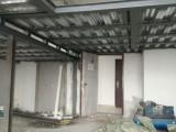 北京顺义区门洞切割水锯切割钢结构加固拆除铁艺围挡雨棚