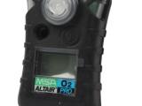 美国梅思安MSA天鹰pro单一智能气体检测仪现货直销