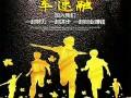 湛江--车速融SP汽车金融服务平台加盟