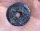 上海哪里可以鉴定古币?