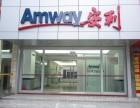 上海嘉定附近哪里有安利产品卖安利防晒产品好用吗送货电话多少