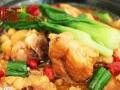 贵阳黄焖鸡米饭免加盟培训加盟