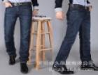 易歌龙牛仔裤 诚邀加盟