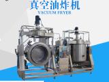 青海省黄南藏族自治州隧道式节能洗筐机视频欢迎致电