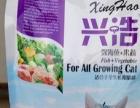琳之家宠物店特价猫粮95元20斤送货上门