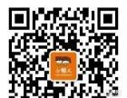 小懒人网上商城建设、微信营销、网络推广